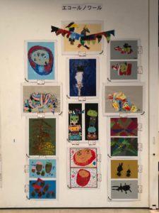 第46回親と子と教師の絵画展